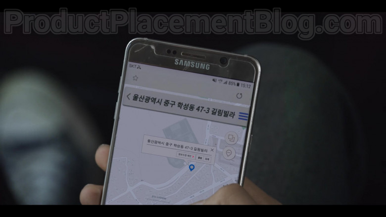 Samsung Galaxy Smartphone in Extracurricular S01E03 (2020)