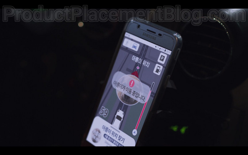 Samsung Galaxy Smartphone in Extracurricular S01E08 (2020)