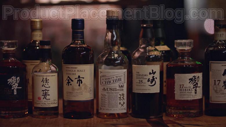 That Boutique-y Whisky Company, Nikka Whisky, Ichiro's Malt Chichibu, Yamazaki, Suntory Whisky Hibiki in Insec