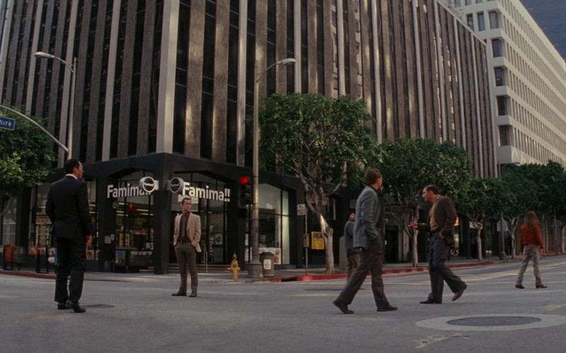 Famima!! Store in Inception (2010)