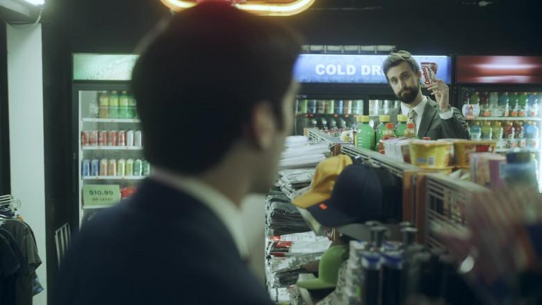 Combos Stuffed Snacks in Corporate S03E05 (2)