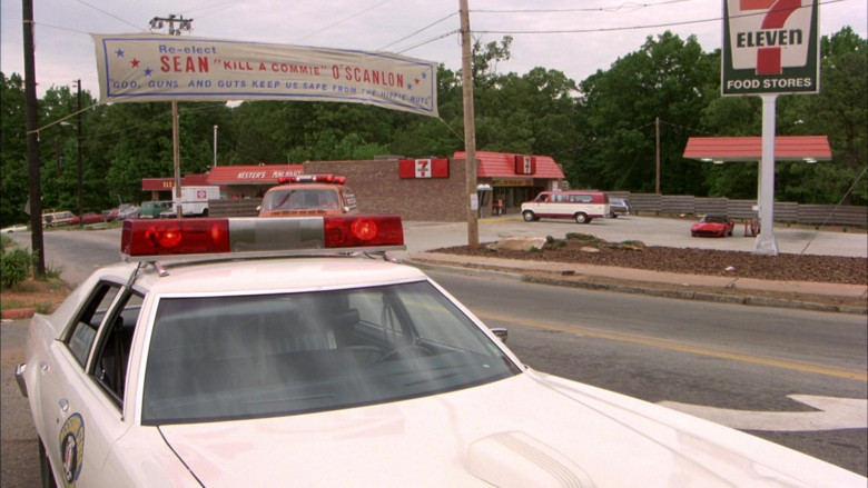 7-Eleven Food Store in The Cannonball Run (1)