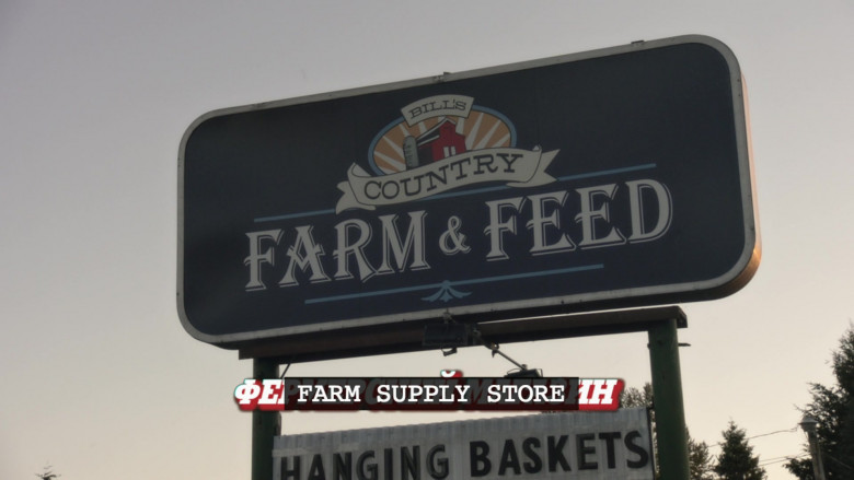 Country Farm & Feed Co. in Borat Subsequent Moviefilm (1)