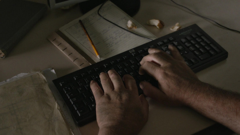 HP Keyboard in Borat Subsequent Moviefilm (2020)