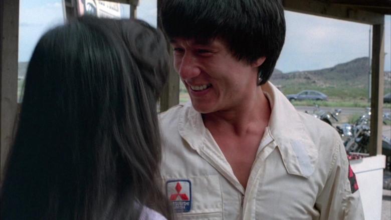 Mitsubishi Motors Racing Suit of Jackie Chan in Cannonball Run II (2)