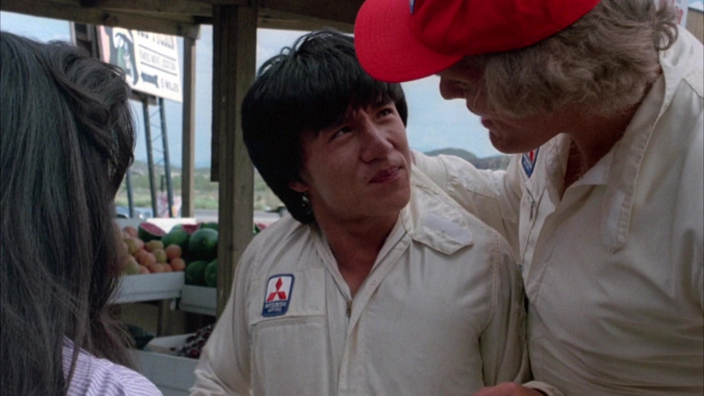 Mitsubishi Motors Racing Suit of Jackie Chan in Cannonball Run II (3)