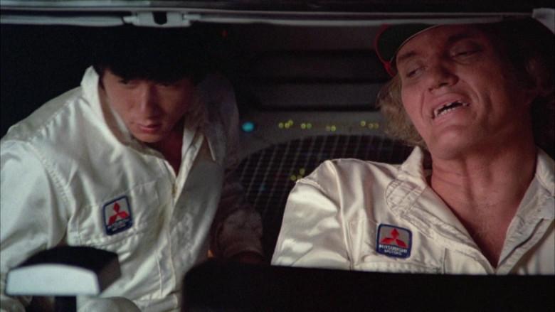 Mitsubishi Motors Racing Suit of Richard Kiel as Arnold in Cannonball Run II (1)