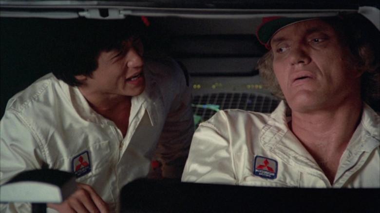 Mitsubishi Motors Racing Suit of Richard Kiel as Arnold in Cannonball Run II (2)