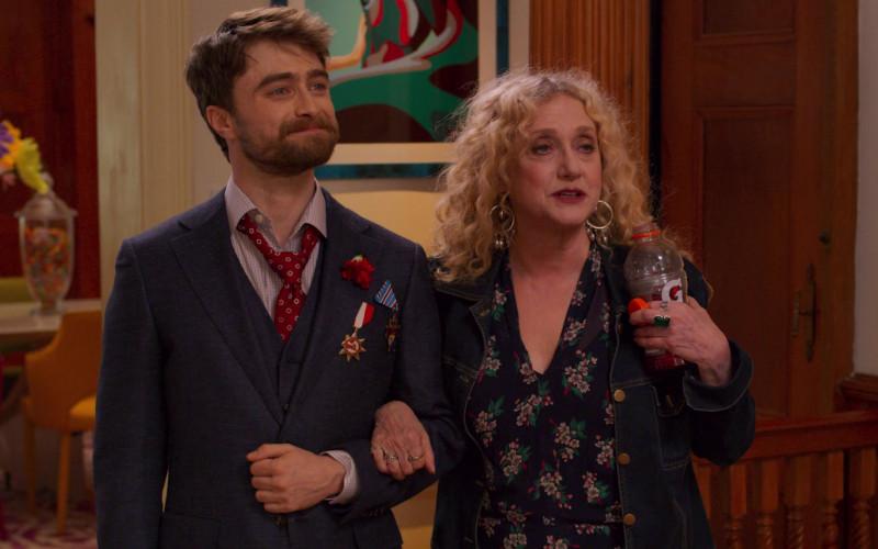 Gatorade Drink of Carol Kane in Unbreakable Kimmy Schmidt Kimmy vs the Reverend (2020)