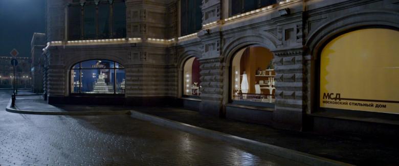 Eristoff Vodka in Resident Evil Retribution (2)