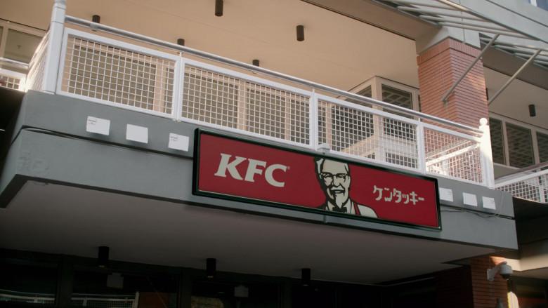 Kentucky Fried Chicken Restaurant in Cobra Kai S03E04