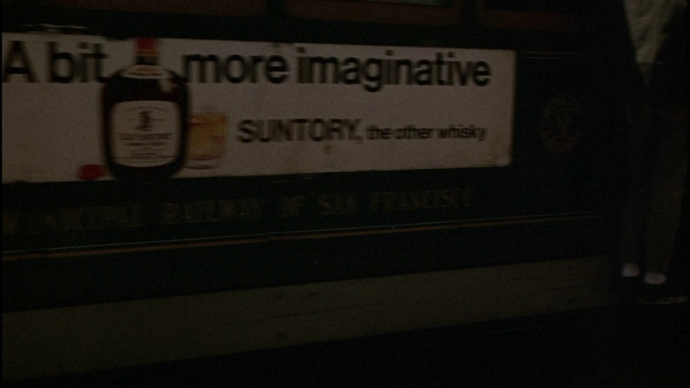Suntory whisky ad in Bullitt (1968)