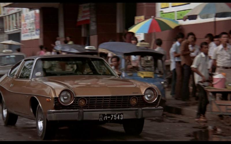 AMC Matador Coupe Car in The Man with the Golden Gun (1974)