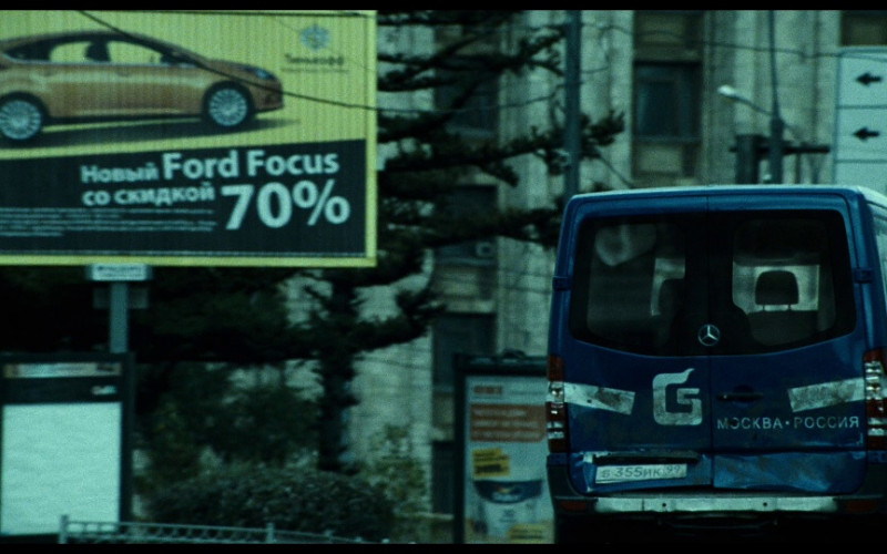 Ford Focus billboard in A Good Day to Die Hard (2013)