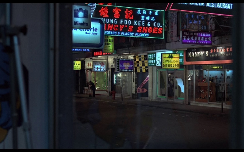 Minolta Sign in The Man with the Golden Gun (1974)