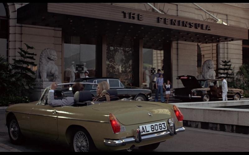 The Peninsula Hotel, Hong Kong in The Man with the Golden Gun (1974)