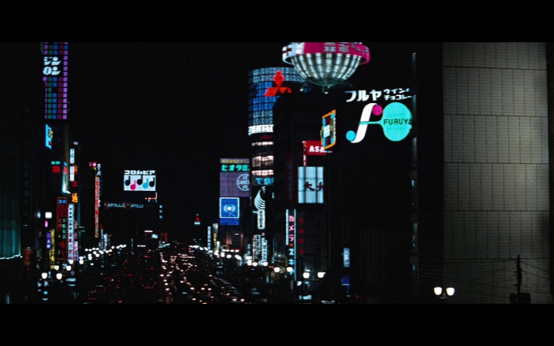 Mitsubishi neon sign in You Only Live Twice (1967)