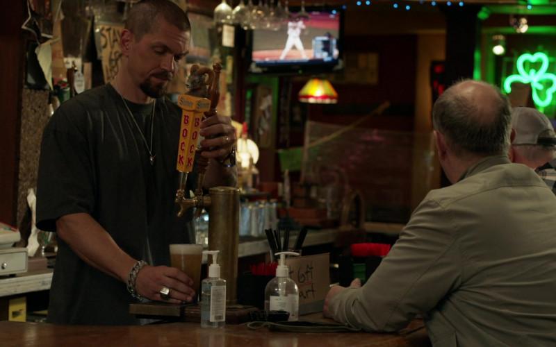 Shiner Bock Draft Beer in Shameless S11E12 Father Frank, Full of Grace (2021)