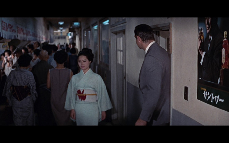 Suntory whisky ad in You Only Live Twice (1967)
