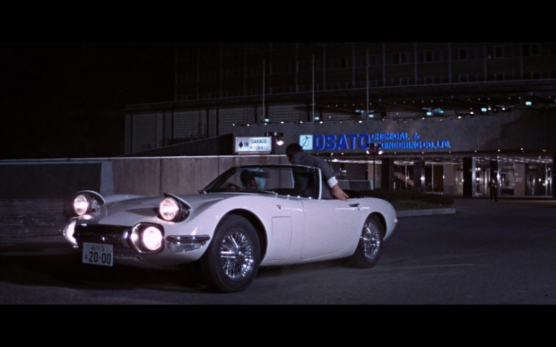 Toyota 2000GT Convertible Car in You Only Live Twice (1967)